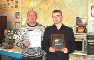 Russian DX Contest-2013