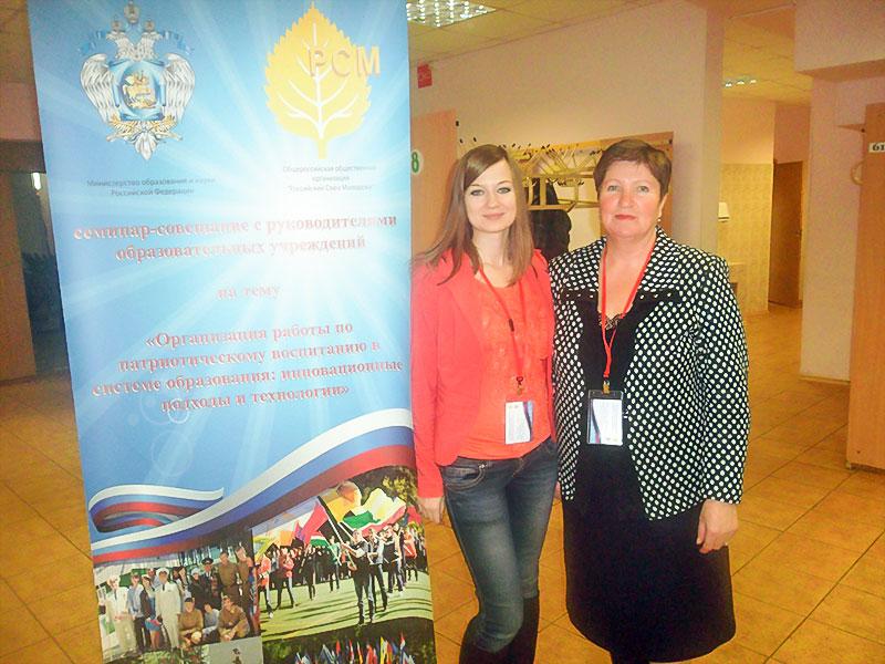 Участие во Всероссийском семинаре-совещании
